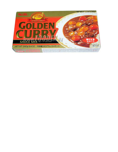 Golden Curry Destaque